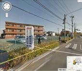 看板(ストリートビュー) (1).JPG