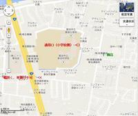 長栄小学校入り口付近.JPG